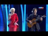 Новая Волна-2013 Полина Гагарина и Чингиз Мустафаев (Азербайджан) - ''Спектакль око ...