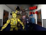 [SFM] FNAF - Springtrap & Phantoms In FNAF 4
