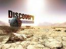 Археологические Загадки Осмысление Discovery