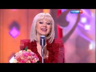 Таисия Повалий, Денис Майданов, Натали - Вечная любовь Новогодний Голубой огонек 2016