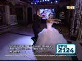 Зажигательный танец Жени Феофилактовой и Антона Гусева на свадьбе