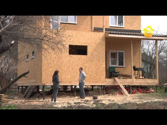 Строительство дома из СИП панелей Личный опыт ForumHouseTV