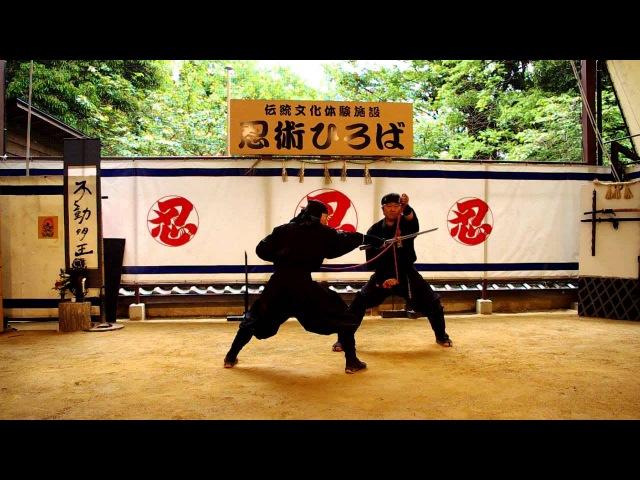 Iga Ueno: Ninja fight - Part 1