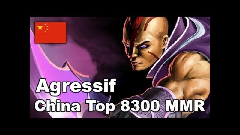 Top China Agressif 8300 MMR - Anti Mage Dota 2
