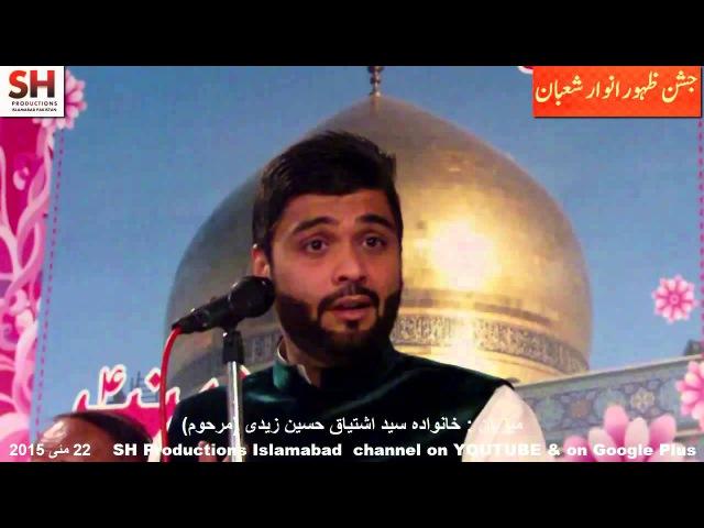 Akhtar Abbas of Karachi 220515 1 Jashan Shaban Res Zaidi Brothers F 7 2 Islamabad downloaded with 1