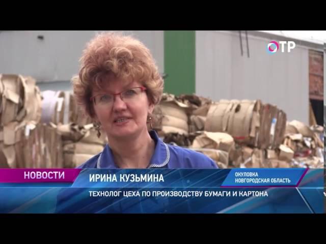 Малые города России Окуловка - родина Миклухо-Маклая