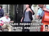 Zaz - je veux lyrics russe