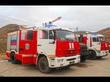 Пожарные машины и техника МЧС Симферополь Крым