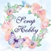 ~Scrap Hobby~ Товары для скрапбукинга.Закупки
