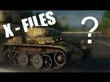 Секретные материалы: Таинственное исчезновение танка!