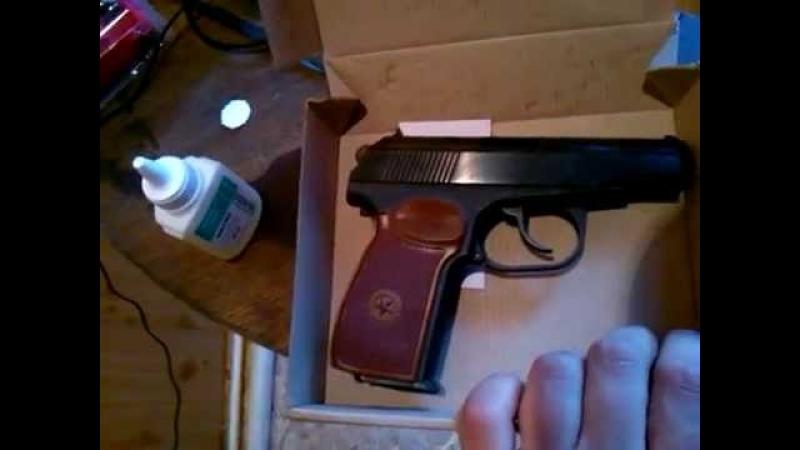 Сигнальный пистолет МР371