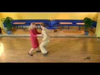 Буги-вуги танец — видео урок №6.