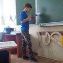 Фото Данила Клименко №7