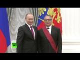 Владимир Путин вручил орден «За заслуги перед Отечеством» первой степени Геннадию Хазанову