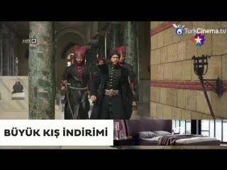 Неожиданный приезд Султана Ахмеда