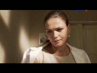 20 лет без любви /серия 5 из 16 / 2012
