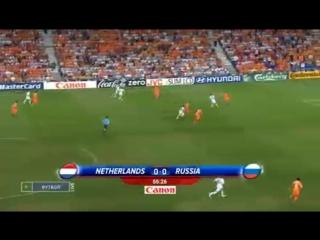 Голландия - Россия (Роман Павлюченко - 56)