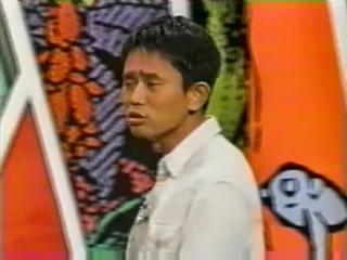 Gaki no Tsukai #285 (1995.07.30) -