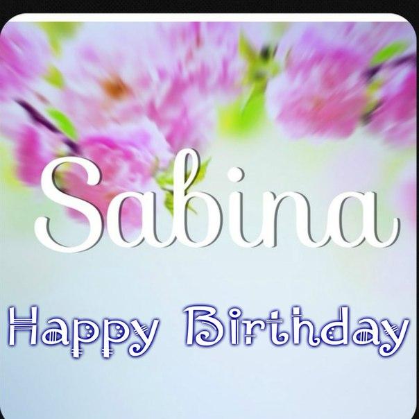 Парню надписью, открытки с днем рождения для сабина