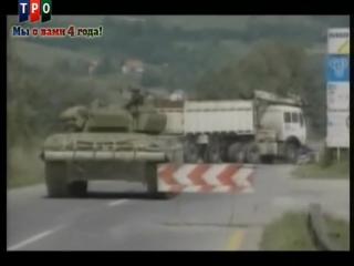ДФ. Война в Югославии. Холодная война. Югославия 90-х