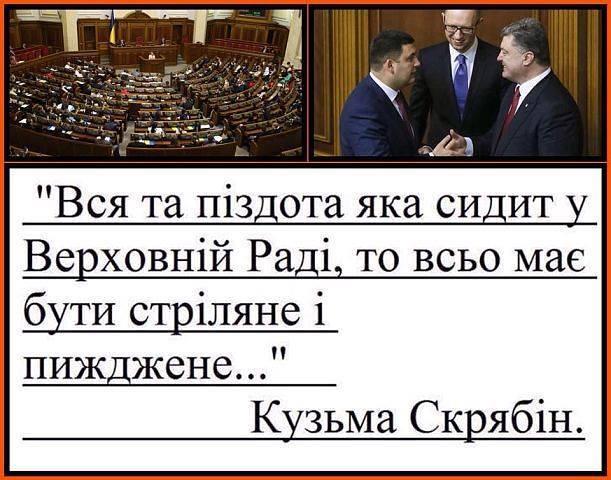 """""""Мы совсем не чувствуем Вашей поддержки"""", - глава Одесской таможни Марушевская обратилась к Порошенко - Цензор.НЕТ 690"""