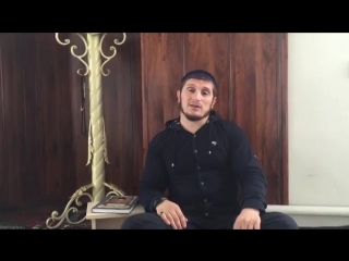 Случай с Абу Ханифой (на чеченском языке ). ●
