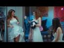 Сбежавшие невесты 1 серия на турецком
