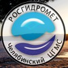 Челябинский Гидрометцентр