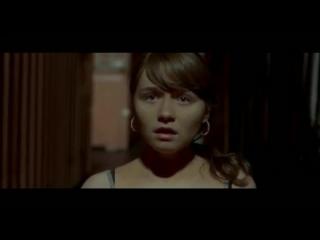 Соундтрейк из фильма