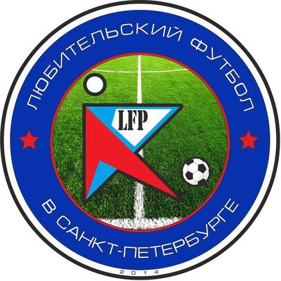Картинки по запросу игра в любительских футбольных турнирах Санкт-Петербурга фото