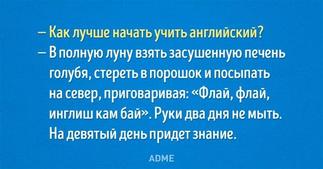 МАГИ ШУТЯТ.RU 7-pQ1ZEc44E