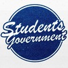 IITU Students Government