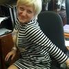 Yulya Kutovaya