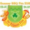 1st Tolyatti Summer BBQ Feis.