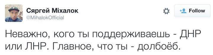 Олланд обеспокоен эскалацией конфликта на Донбассе - Цензор.НЕТ 1320