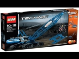 Новые наборы Лего Техник 2 полугодия 2015 года | New Lego Technic sets 2nd half 2015