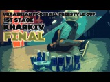 UFC 16 | Kharkiv, 1 tour | FINAL | DeRo vs Vladuha