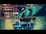 UFC 16 | Kharkiv, 1 tour | Sick 3 | DeRo