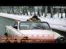 Trabant 601 кабриолет из к ф Комедия давно минувших дней 1980