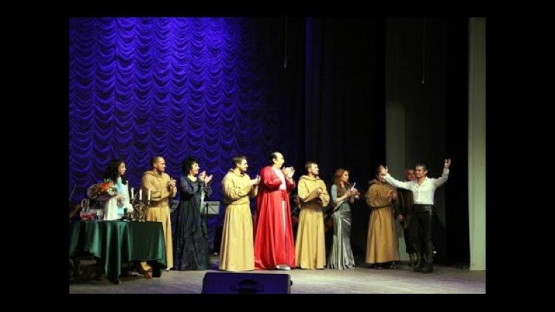Мюзикл Скрипка Паганини - Кумыкский Театр (Полный Концерт)