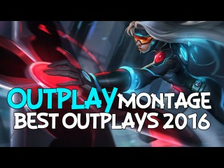 OutPlay Montage | Best OutPlays 2016 | (League Of Legends)