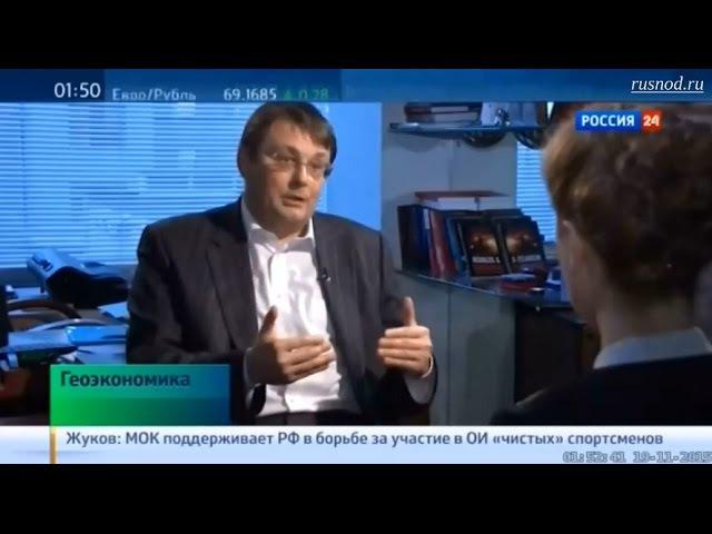 Россия и ВТО Евгений Фёдоров на Россия 24 18 11 15