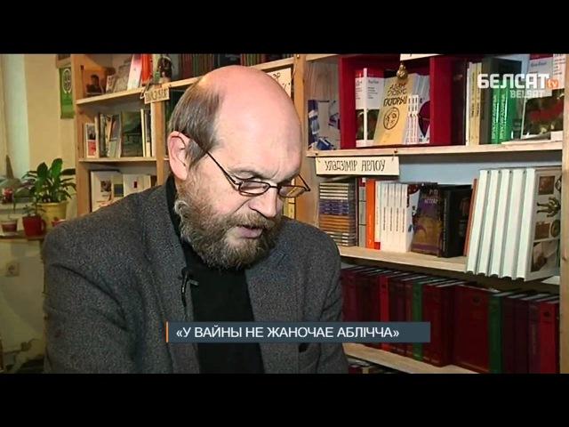 Лявон Баршчэўскі чытае ўрывак твору Святланы Алексіевіч Белсат