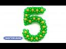 Цифра 5 из воздушных шаров Numeral five of balloons