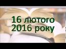 Фотозвіт РМО вчителів укр мови та літ ри 2015 16 н р MP4