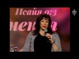 Как жить в Царстве Божьем (Изабель Аллум), 13.04.16.