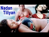 Naadan Titliyan: Hindi Adult Movie | B Grade