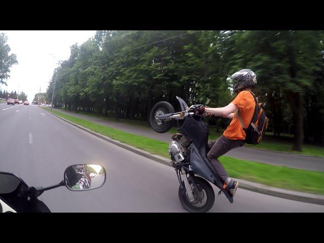 VB. Bm Motard 250 / Stunt / Стант в Москве, новый день! 2016 - [GoPro]