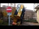 Crane Fail The Netherlands /Spiering Kraan Omgevallen In Nieuwegein / Upadek Dźwigu Holandia /