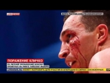Тайсон Фьюри после победы над Кличко расплакался и спел песню